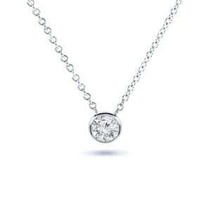 Certified 14k White Gold Bezel Round-Cut Diamond Solitaire Pendant 0.20 ct. tw. (H-I, I1-I2)