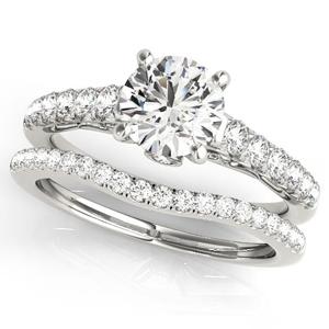 Sara Diamond Engagement Ring with Wedding Ring in 14K White gold